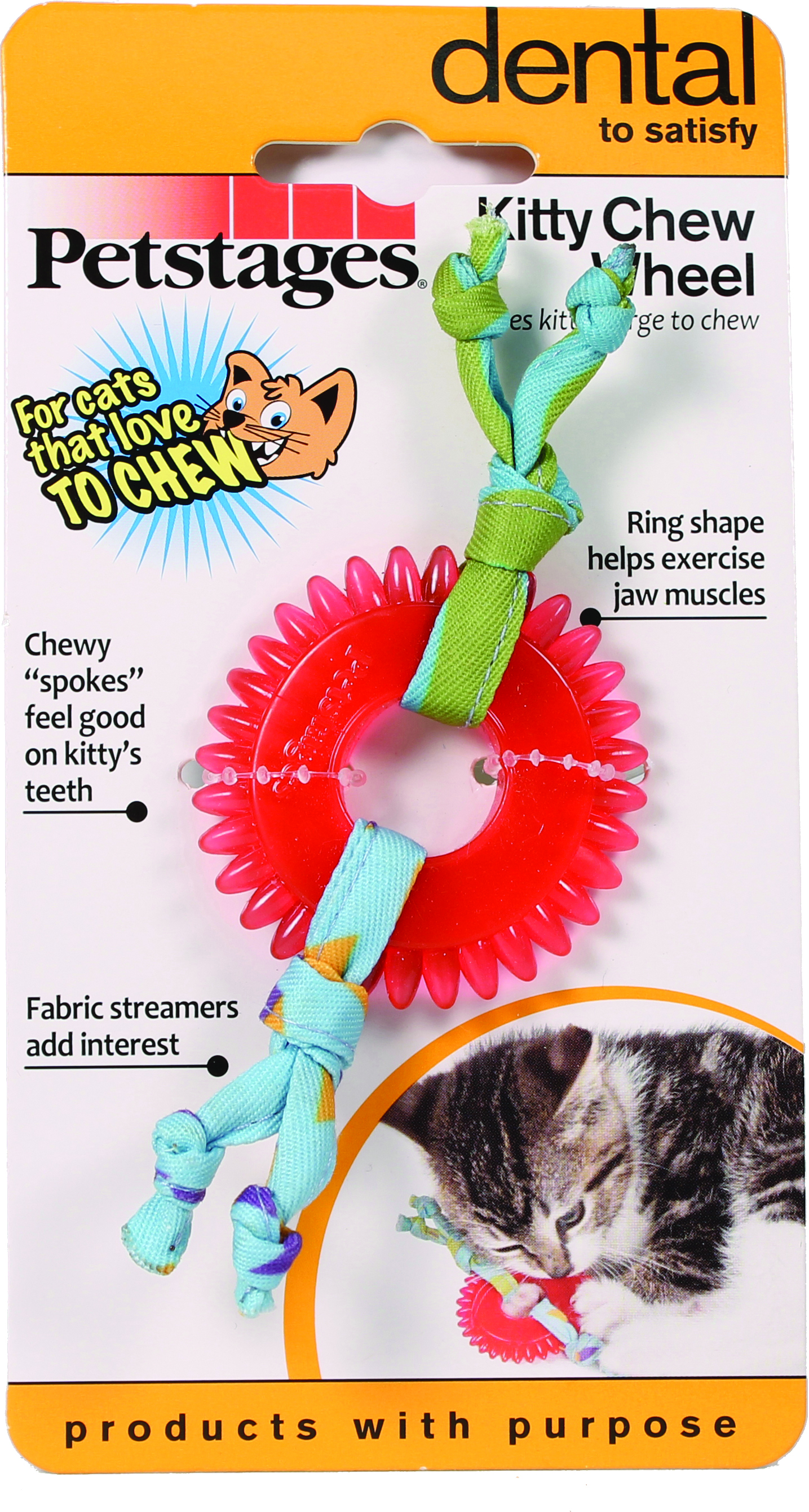Petstages Kitty Chew Wheel Cat Toy