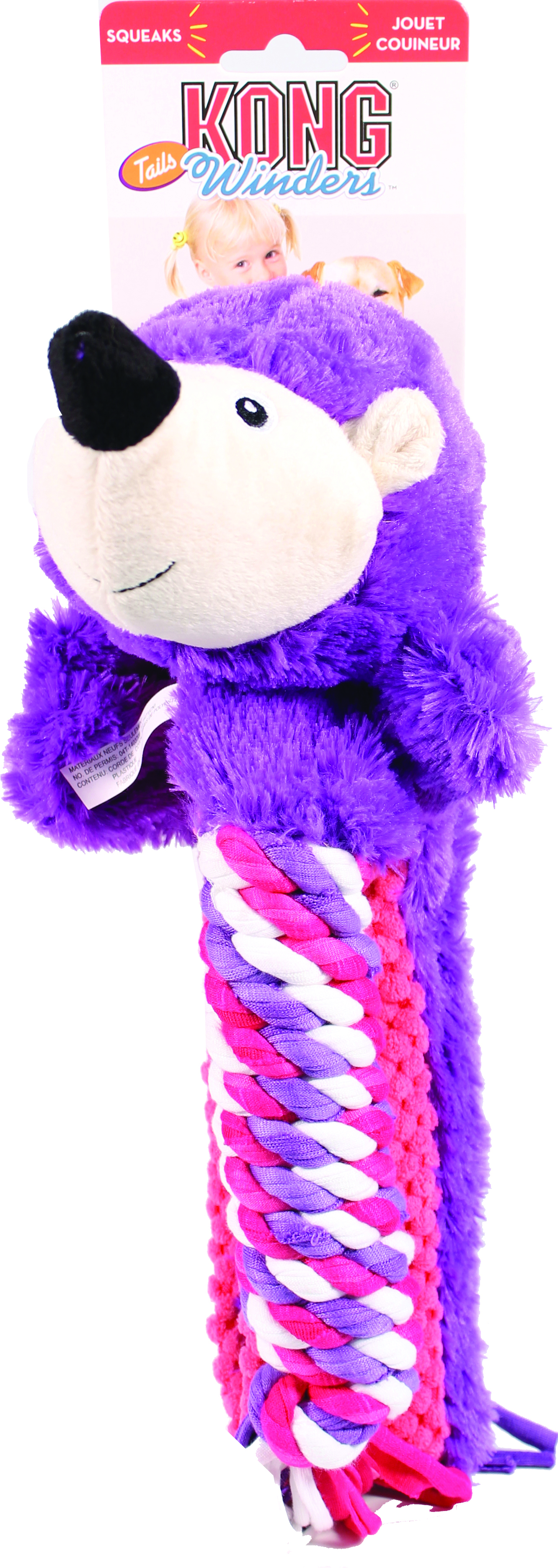 KONG Winders Tails Hedgehog Dog Toy
