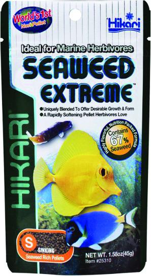 Hikari Seaweed Extreme Pellets